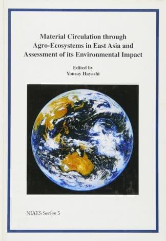 東アジアの農業生態系における物質循環と環境影響評価